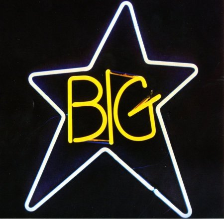 big-star-right-size_custom-30e7583d46a7040d8dde338533e99633e9a3de27-s900-c85